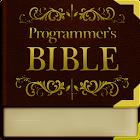 開発者必見! Programmer Bible icon