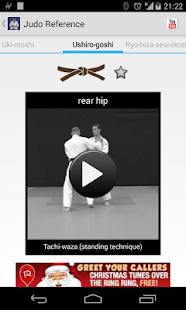 Judo Reference - screenshot thumbnail