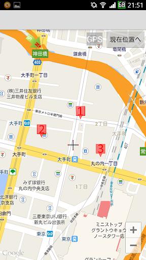 玩旅遊App|どっちだべ (地図 住所 経路探索)免費|APP試玩