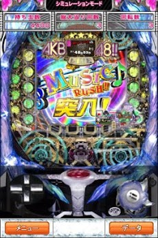 ぱちんこAKB48のおすすめ画像5