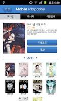 Screenshot of e-전자잡지