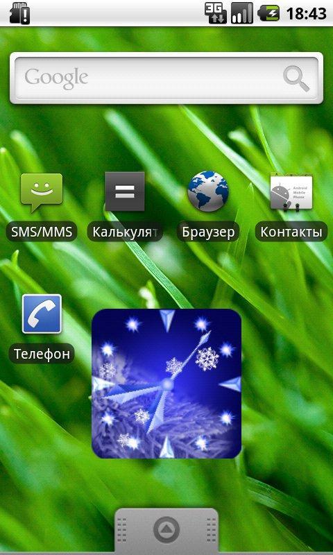 Snow Clock free- screenshot