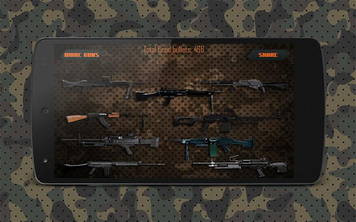 機関銃シミュレータ