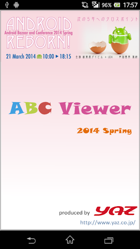 ABCViewer 2014 Spring