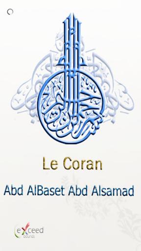 Abdul Basit - Mjwad - Le Coran
