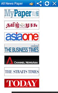 玩免費新聞APP|下載All Singapore News Paper app不用錢|硬是要APP