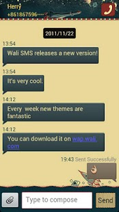 Wali SMS Theme: Infinite Unive - screenshot thumbnail