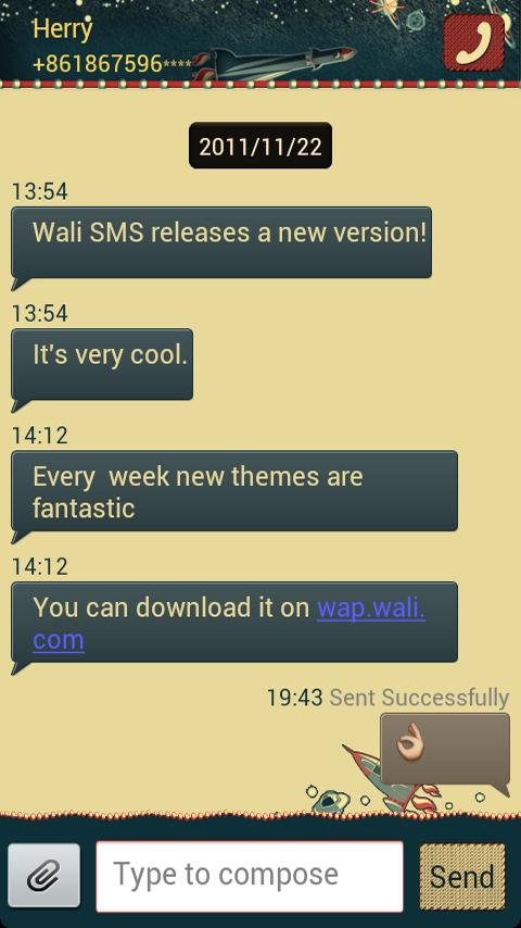 Wali SMS Theme: Infinite Unive - screenshot