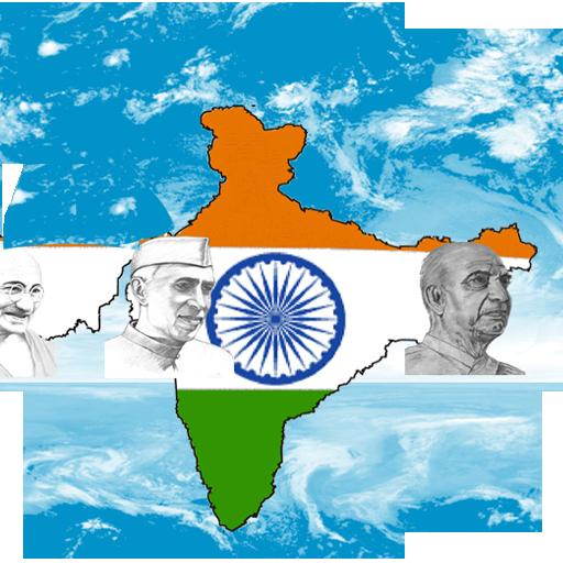 India Globe 3D