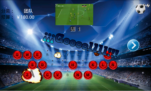玩免費解謎APP 下載足球刽子手 app不用錢 硬是要APP