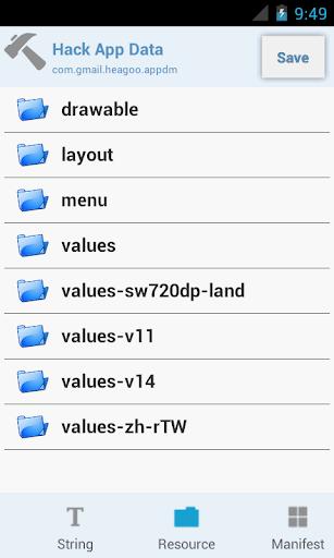 APK Editor Pro  screenshots 5