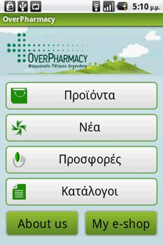 Over Pharmacy - screenshot