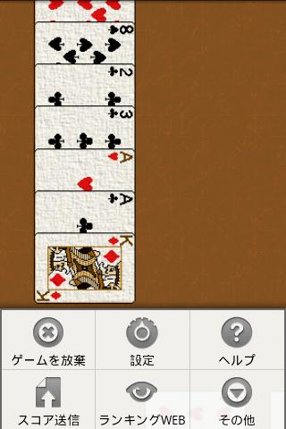 Ace type card game 100 - screenshot