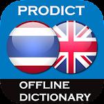 Thai - English dictionary 3.4.8 (AdFree)