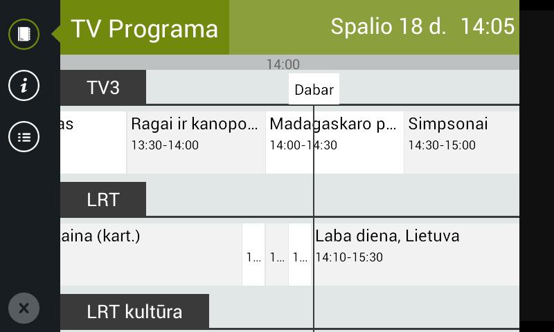 IPTV.iQ Mobile - screenshot