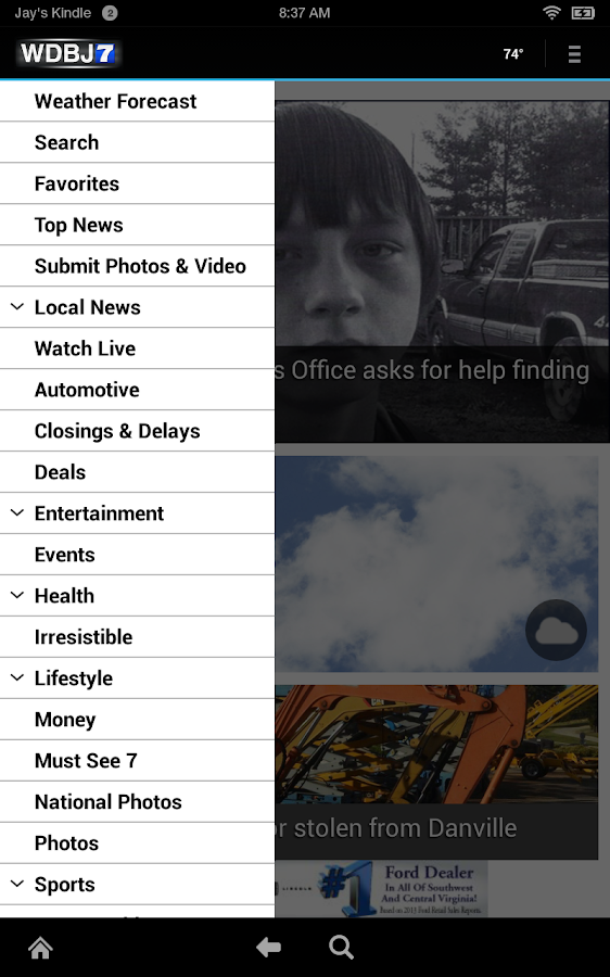 WDBJ7 - screenshot