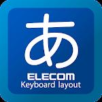 ELECOM Keyboard Layout