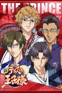 新テニスの王子様アラーム【第2弾】