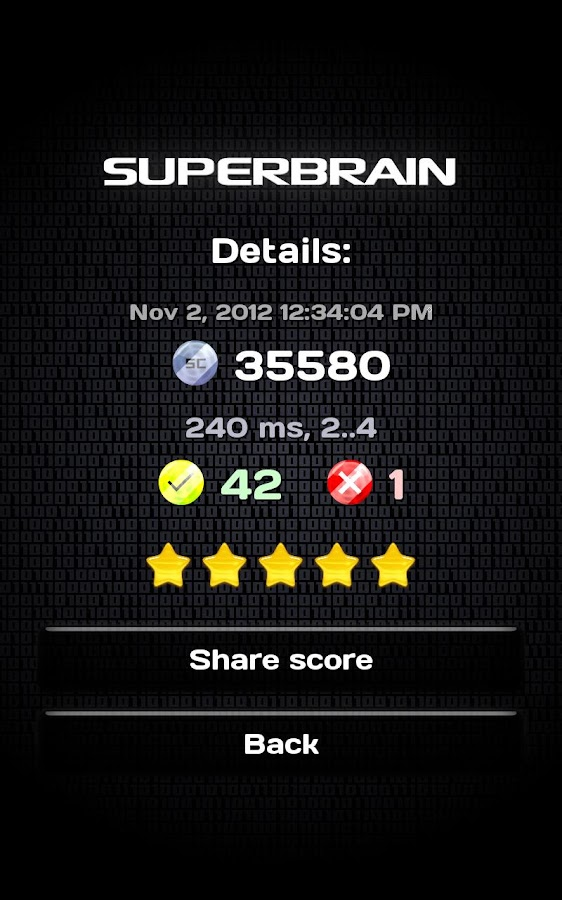 Super Brain - screenshot
