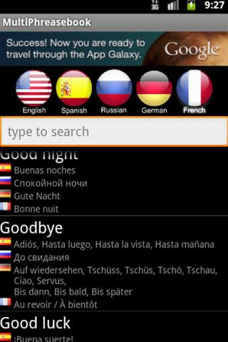 Multi Phrasebook - screenshot