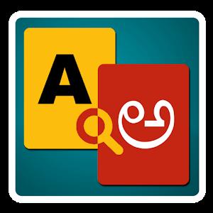 English Telugu Dictionary 書籍 App LOGO-硬是要APP