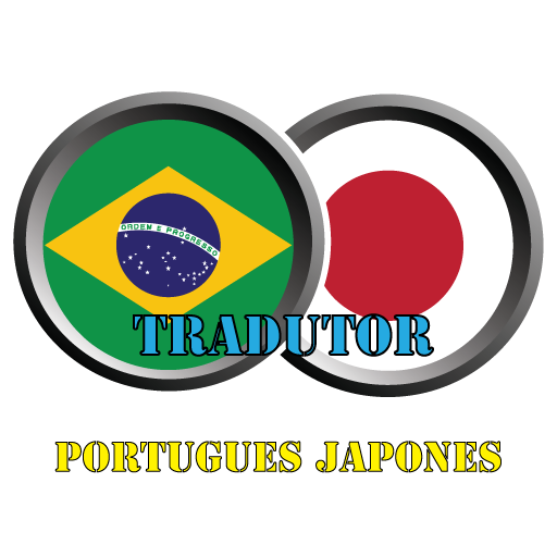 Portuguese Japanese Translator