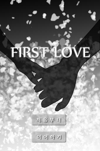 첫사랑 2014