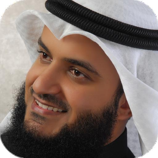 العفاسي | اناشيد | إسلامي