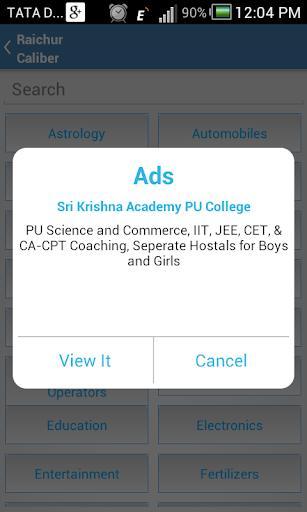 【免費社交App】Raichur Caliber-APP點子