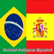 Tradutor Portugues Espanhol