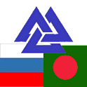 Russian Bangla Dictionary icon