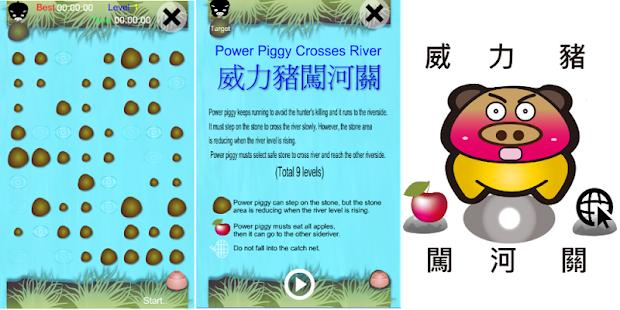 玩益智App|過河逃生 Crossing River - Escaping免費|APP試玩