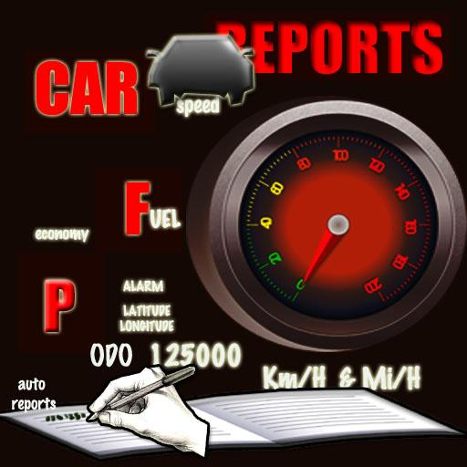 Car Reports 商業 App LOGO-硬是要APP
