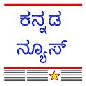 Kannada News Alerts