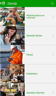 KPN Klantenservice - screenshot thumbnail
