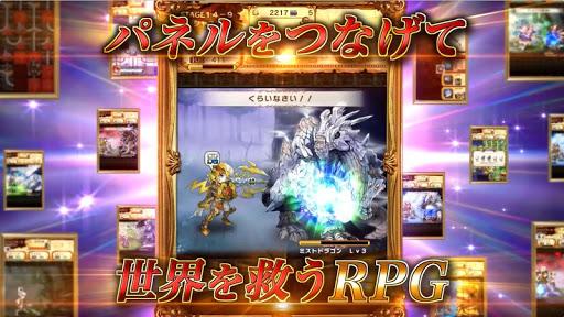 【無制限プレイ】ギャザーオブドラゴンズver2 ギャザドラ