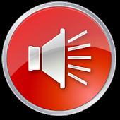Interval Audio Ad