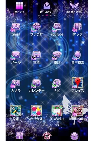 u548cu98a8u59ebu58c1u7d19u3000u83efu8776u6247 1.3 Windows u7528 2