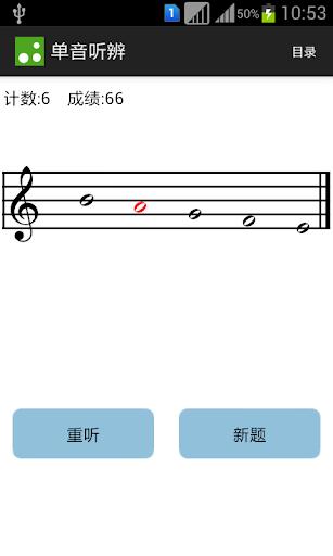 【免費教育App】多来咪-APP點子