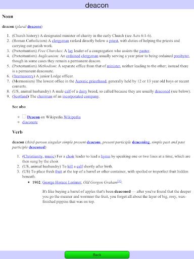 Word Search Ultimate  screenshots 15