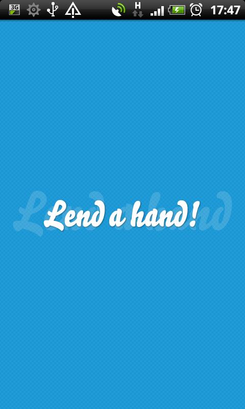 Lend a hand! - screenshot