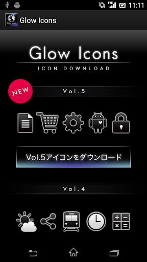 Glow Icons