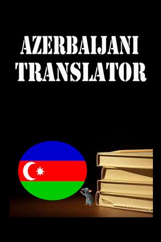 مترجم ترکی