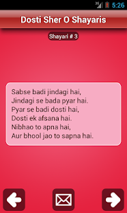 Hindi Sher O Shayari✦ Love/Sad 娛樂 App-癮科技App