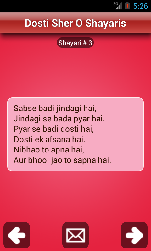 Hindi Sher O Shayari✦ Love/Sad - Android Apps on Google Play