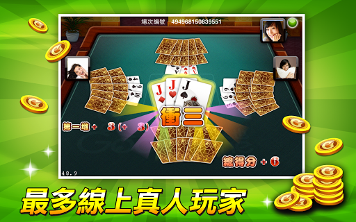 Uganda gambling law