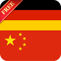 Offline German Chinese Dictionary icon