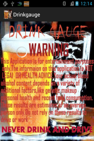 DrinkGauge