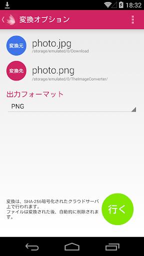 Amazon.co.jp: Sensor Kinetics Pro: Android アプリストア
