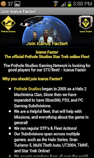 Star Trek Online Guides - screenshot thumbnail